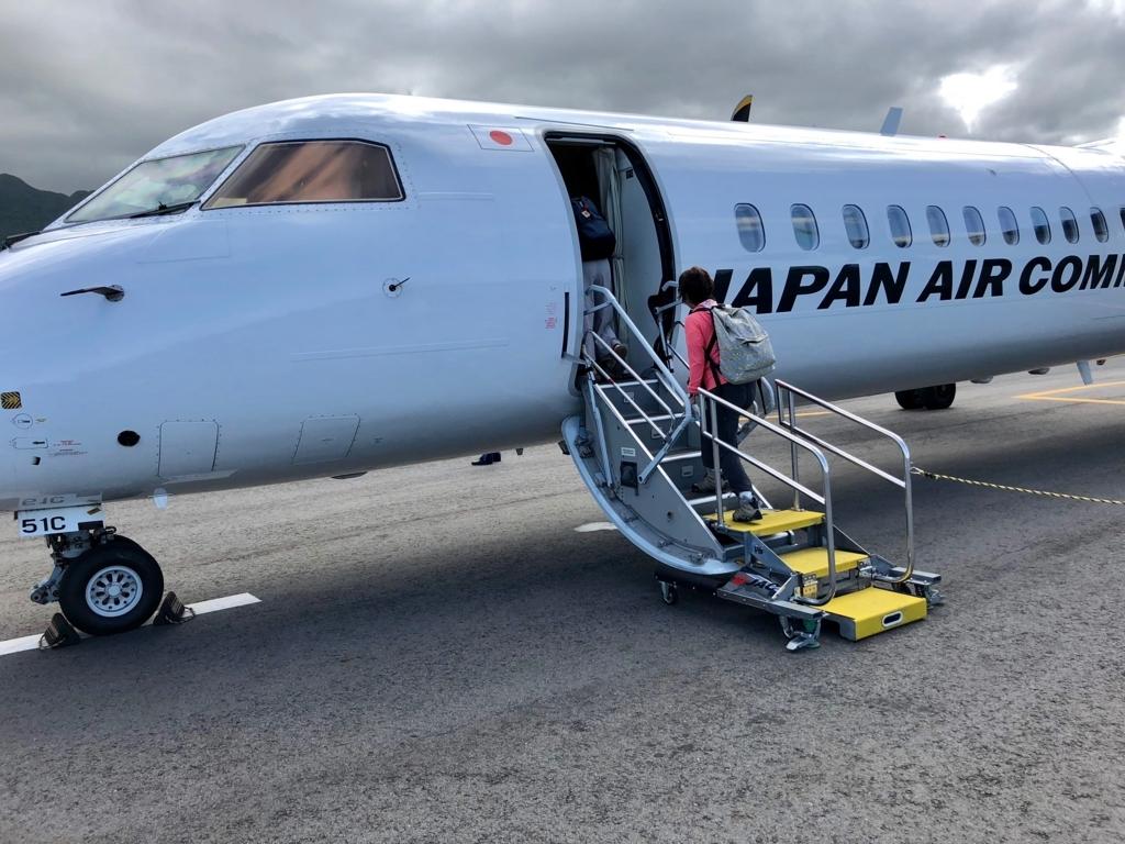 2018年5月 屋久島空港 鹿児島空港行き タラップを上る