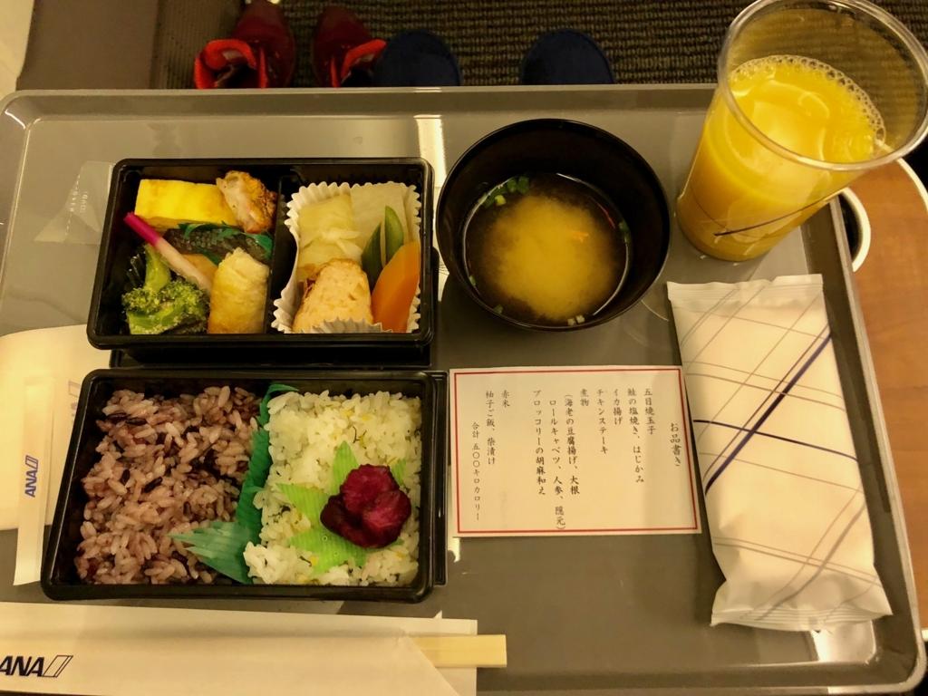 2018年5月 鹿児島空港 19:30発 ANA便 プレミアムクラス 夕食