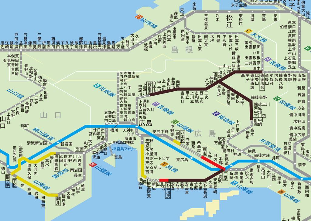 「西日本豪雨(平成30年7月豪雨)」に伴う運転計画・復旧状況について by www.westjr.co.jp