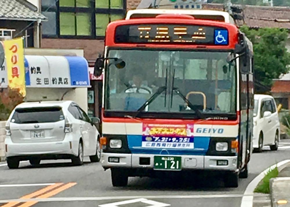 芸陽バス 竹原・三原線(中通~竹原駅~忠海駅~三原)