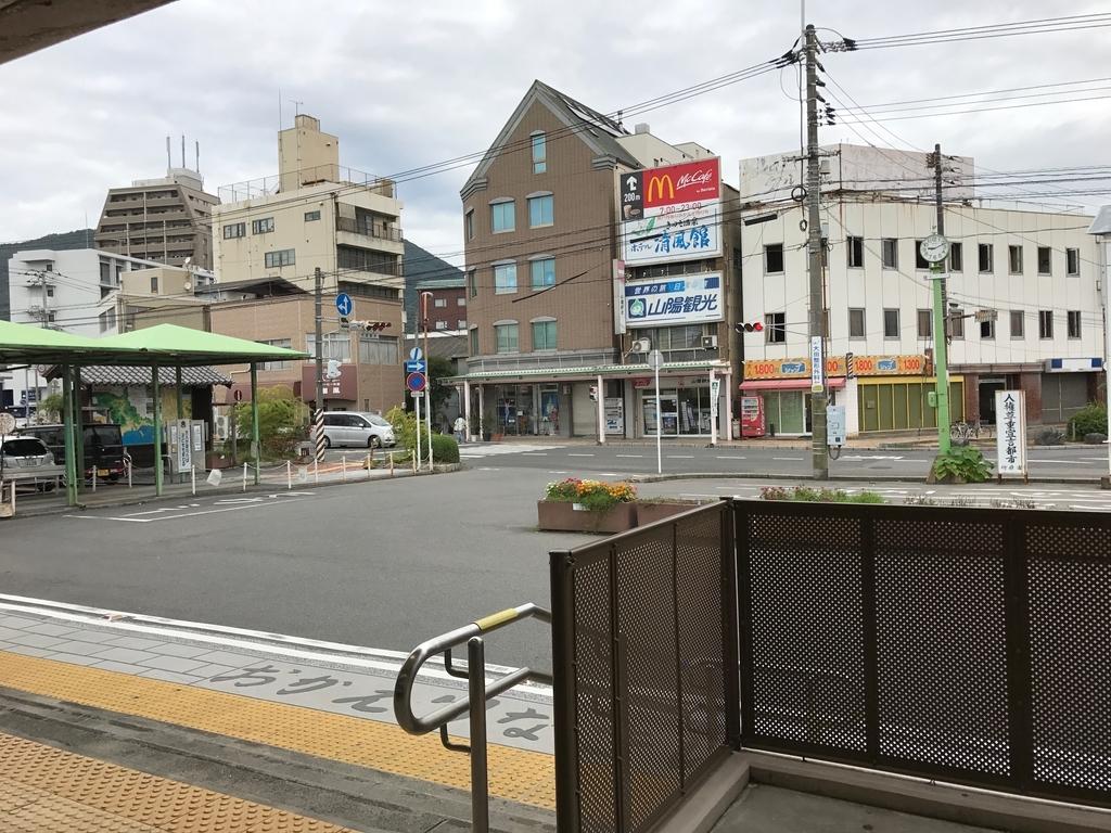 JR呉線 竹原駅前広場
