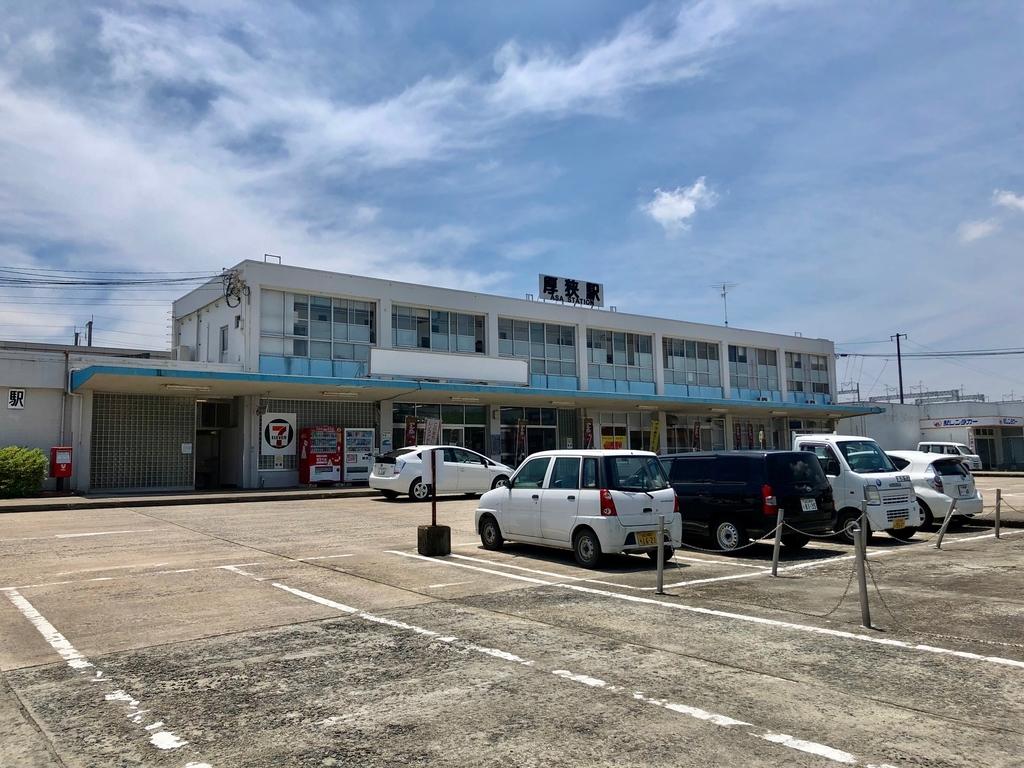 2018年6月 山口県 JR厚狭駅 在来線側