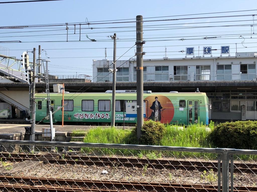 2018年6月 山口県 厚狭駅 JR美祢線 ラッピング列車「明治維新150年 維新の風が誘う。おもしろき国 山口」