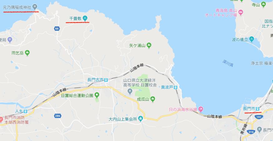 山口県「元乃隅稲成神社」「千畳敷」長門市 マップ