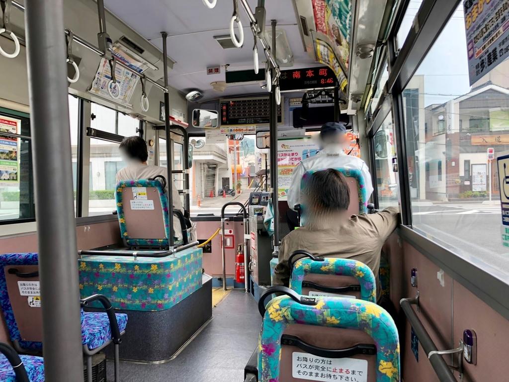 新山口-秋吉台 路線バス 車内