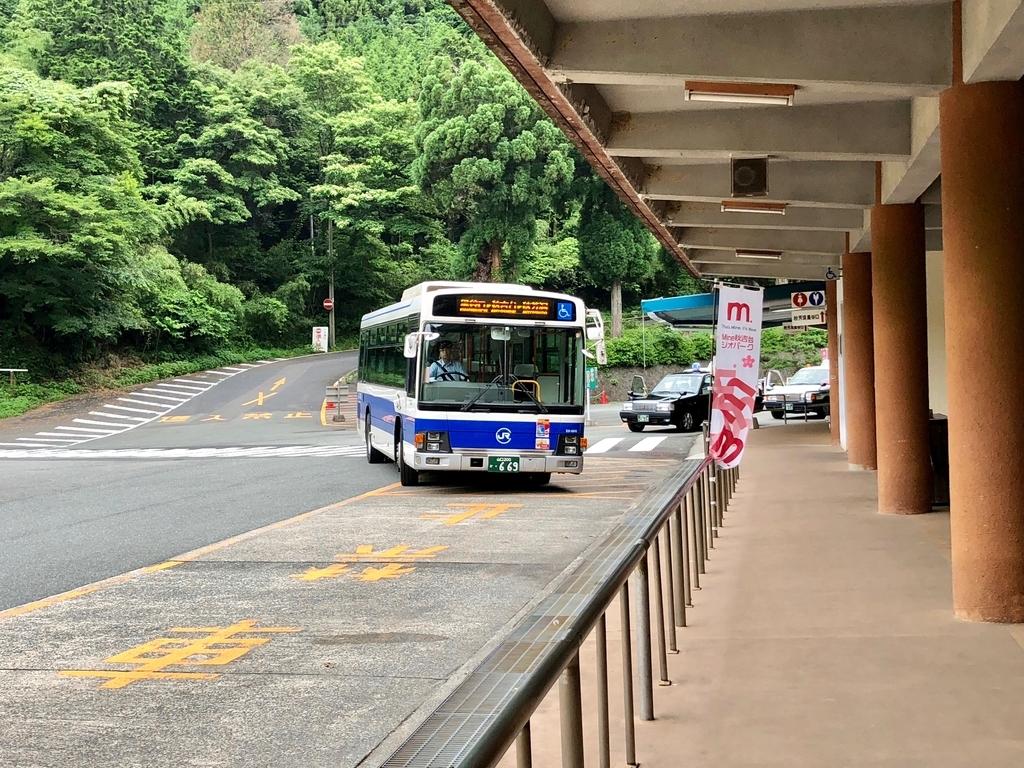 山口県秋吉台国定公園 秋吉台 循環バス 黒谷口 到着