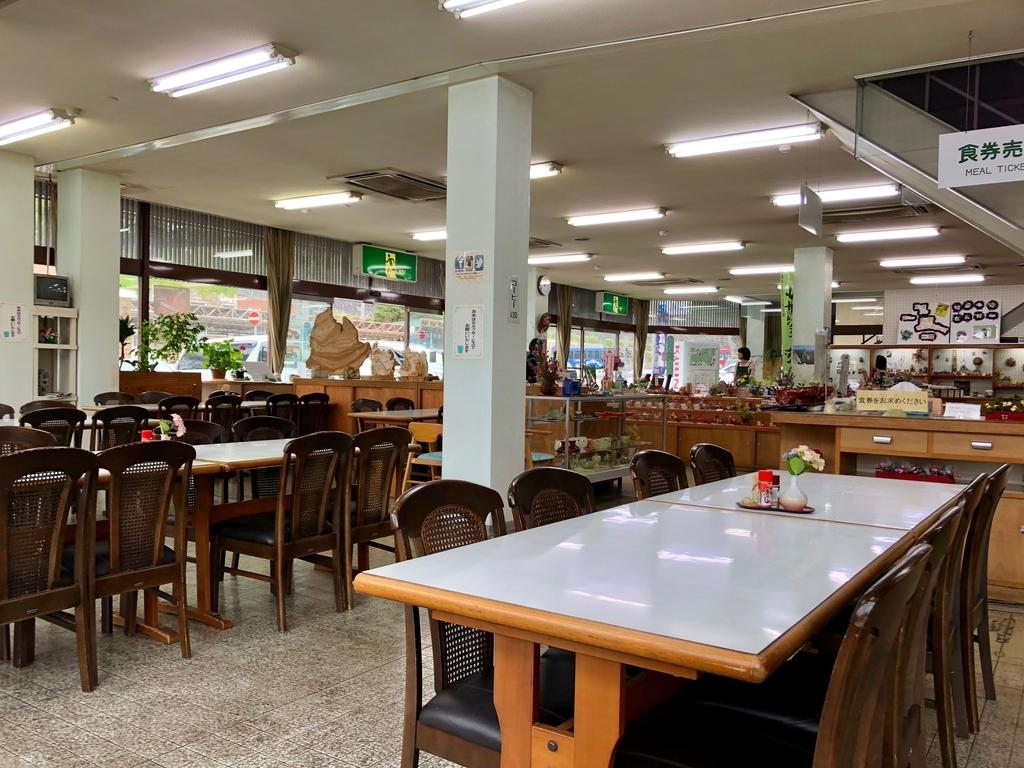 山口県秋吉台国定公園 秋芳洞 商店街 「安富屋」店内食堂
