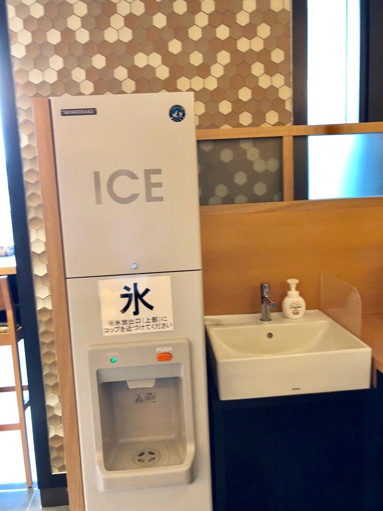 山口県 JR厚狭駅 「エクストールイン山陽小野田厚狭駅前」製氷機