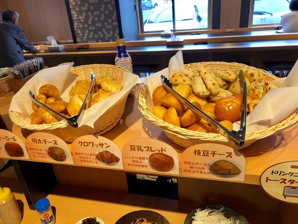 山口県 JR厚狭駅 「エクストールイン山陽小野田厚狭駅前」無料朝食サービス 焼きたてパン