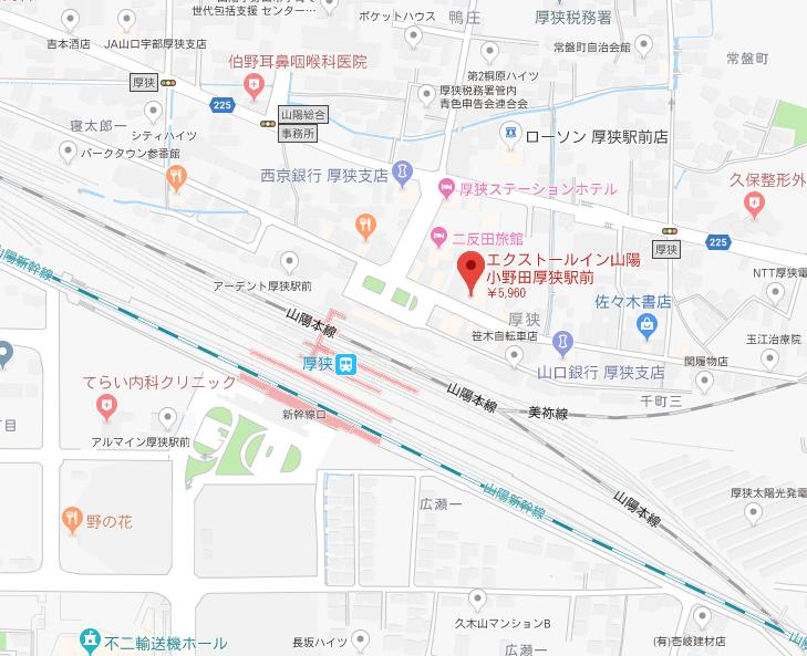 山口県 JR厚狭駅 「エクストールイン山陽小野田厚狭駅前」マップ