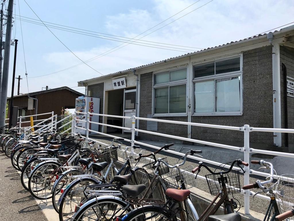 山口県 宇部線 常磐駅