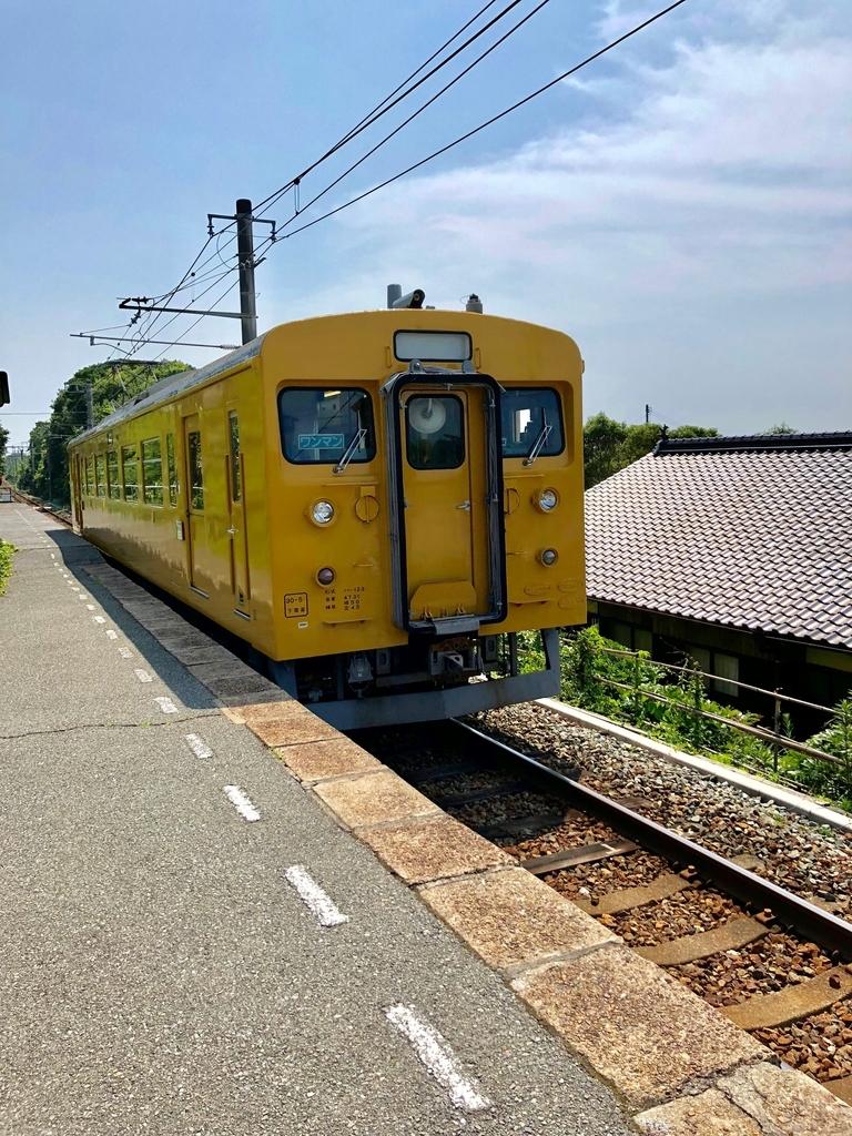 山口県 宇部線 常磐駅 到着