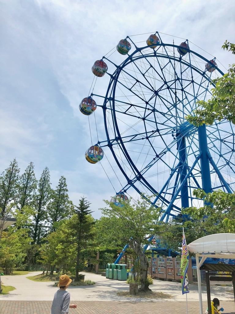 山口県 宇部市 「ときわ公園」ときわ遊園地