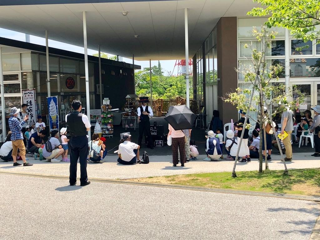 山口県 宇部市 「ときわ公園」ときわ遊園地 日曜日 パーフォマー