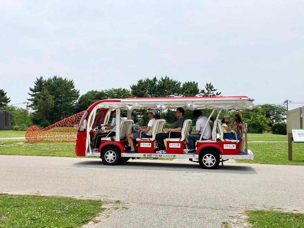 山口県 宇部市 「ときわ公園」園内移動用電気バス エコカー