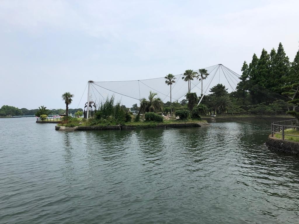 山口県 宇部市 「ときわ公園」ペリカン島