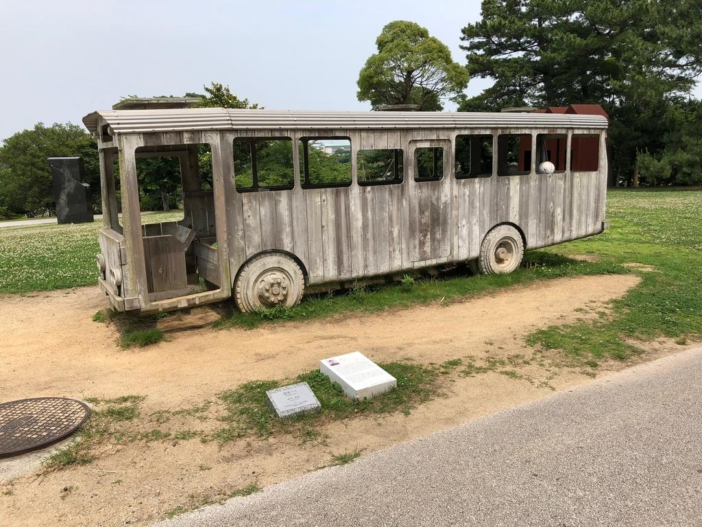 山口県 宇部市 「ときわ公園」ときわミュージアム UBEビエンナーレ彫刻の丘 深夜バス