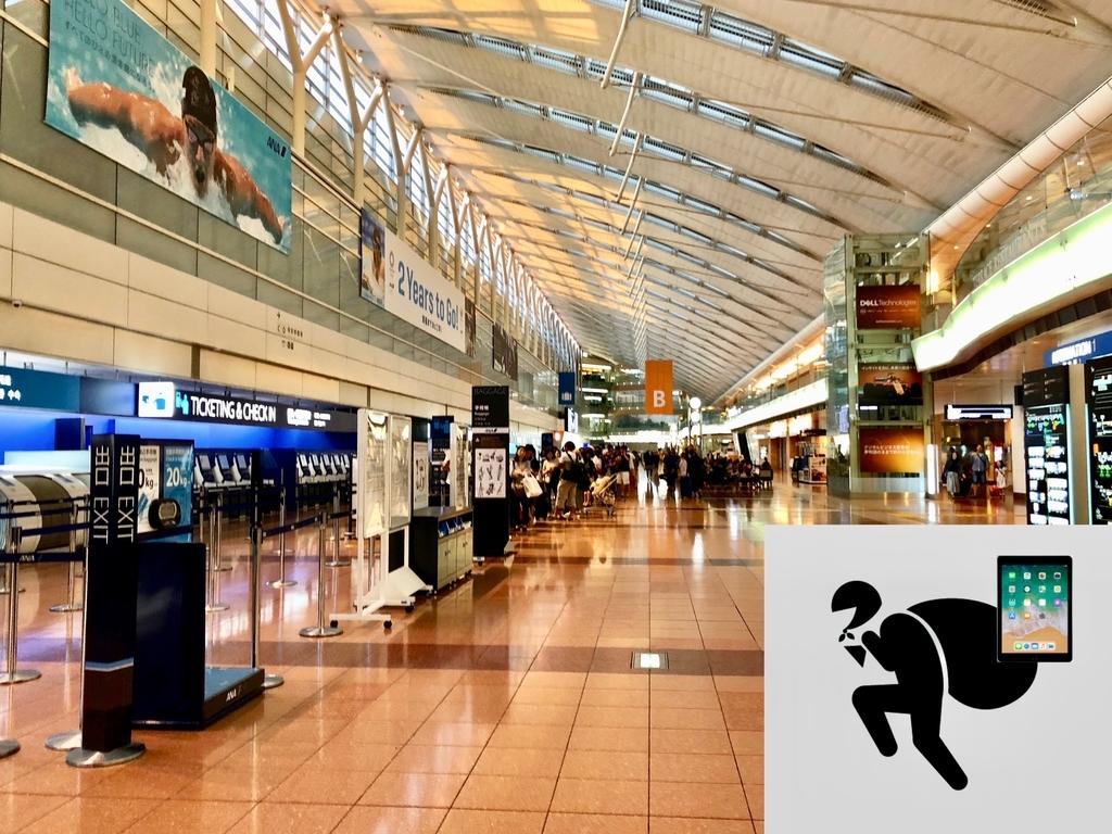 6b354f2b7d iPad 羽田空港で盗難! 背中のリュックから...「iPhoneを探す」で ...