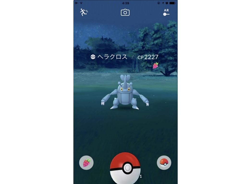 PokemonGO(ポケモンGO)ヘラクロス出現 メキシコシティ