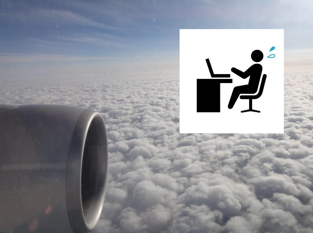 「空飛ぶおばさん旅日記」サイト移設中
