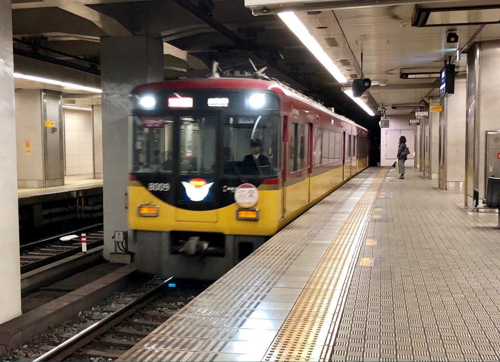 京阪電車 座席指定特別車両 「PREMIUM CAR」天満橋駅 入線
