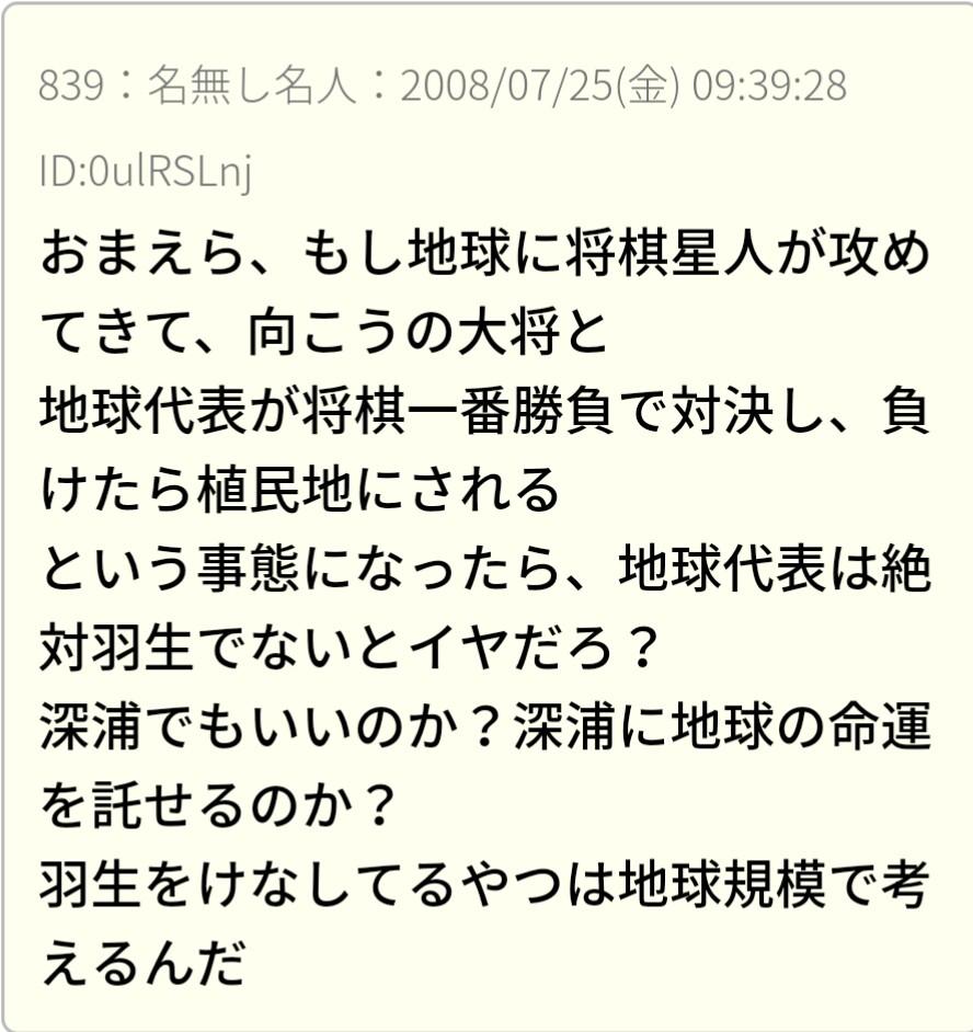f:id:rarasongjing:20161106152917j:plain