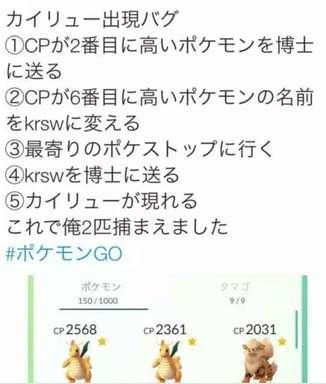 f:id:rarasongjing:20170822153010j:plain
