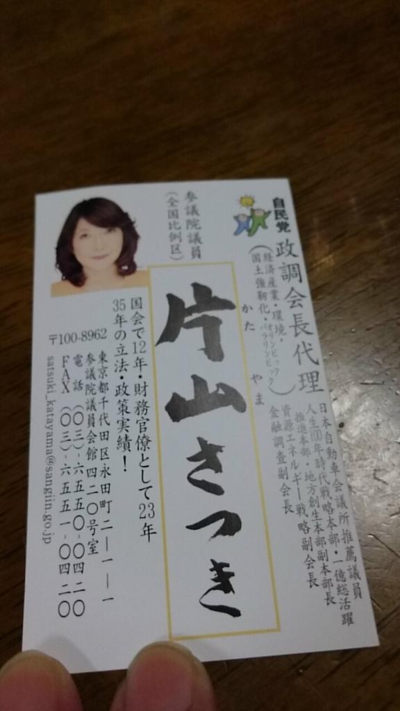 f:id:rarasongjing:20171021202524j:plain