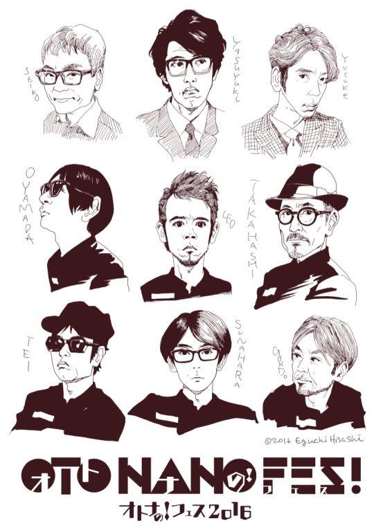 f:id:rarayasuyuki:20161229021253j:plain