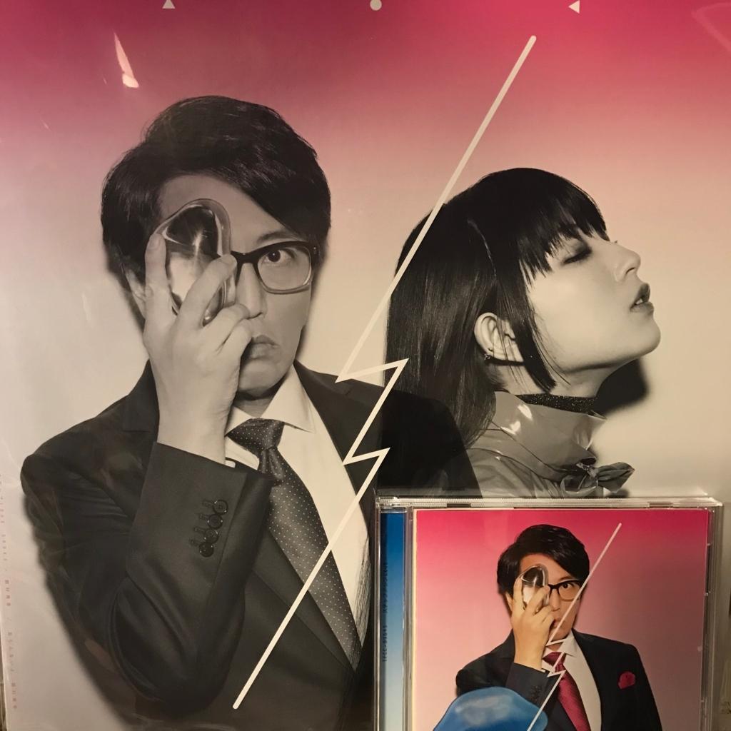f:id:rarayasuyuki:20171107014206j:plain