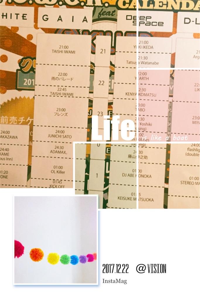 f:id:rarayasuyuki:20180101214528j:image