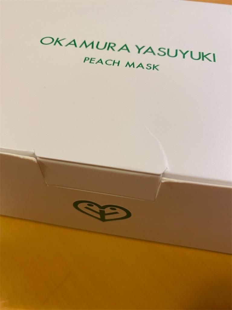 f:id:rarayasuyuki:20210322003251j:image