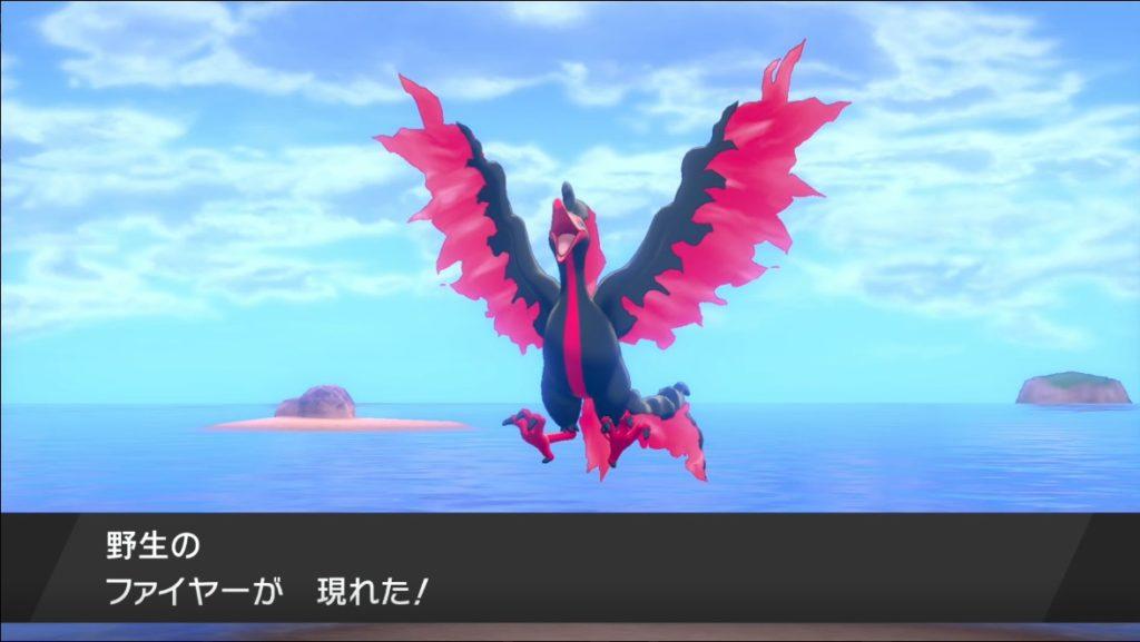 f:id:raretsupokemon:20210402125618j:plain