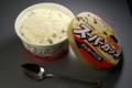 [food][日常][今日のアイス][明治エッセル][スーパーカップ] クッキーバニラ