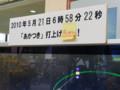 20100529113617
