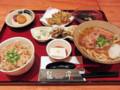 [food]