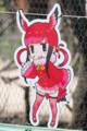[東武動物公園][けものフレンズ][ショウジョウトキ] (2) バードドーム ショウジョウトキ