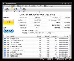 SnapCrab_CrystalDiskInfo 500 _2012-8-4_12-5-41_No-00