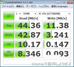 SnapCrab_CrystalDiskMark 301 x64_2012-8-18_23-29-53_No-00