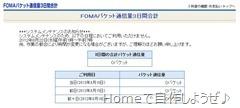 SnapCrab_NoName_2012-8-16_18-56-22_No-00