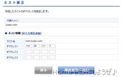 SnapCrab_NoName_2012-9-26_18-36-38_No-00
