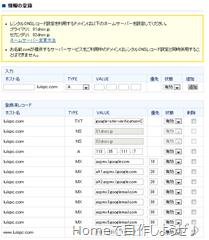 SnapCrab_NoName_2012-9-26_18-37-5_No-00