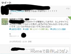 SnapCrab_NoName_2012-9-30_17-42-7_No-00