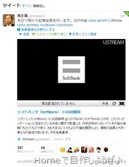 SnapCrab_NoName_2012-10-1_15-12-9_No-00