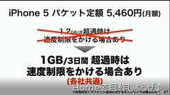 SnapCrab_NoName_2012-10-1_17-27-10_No-00
