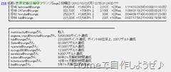SnapCrab_NoName_2012-10-24_18-51-1_No-00