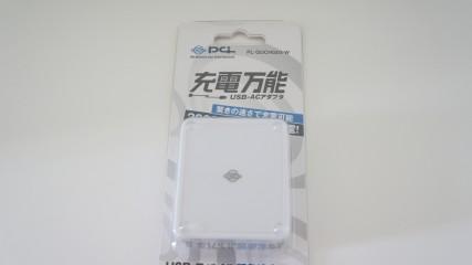 DSC00984