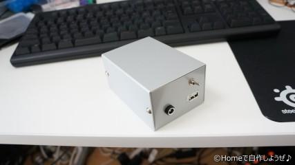 DSC01143