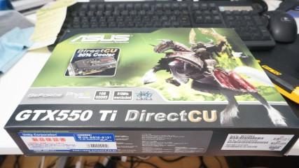 DSC01174
