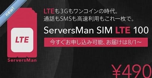 DTI-LTE-01